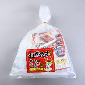 ねぎ餃子RED