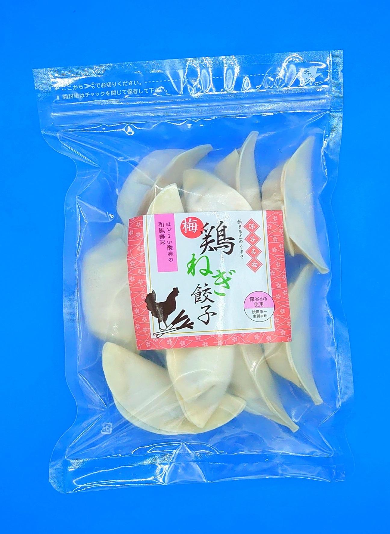 梅鶏ねぎ餃子※12個入り